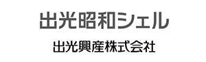 top_logo_idemitsu