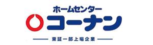 top_logo_konan